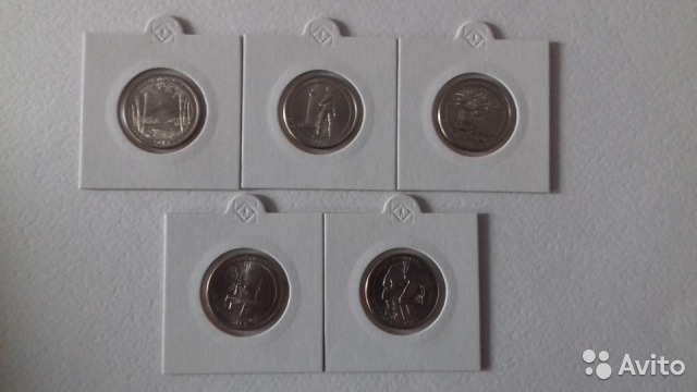 Холдеры для монет беляево редкие монеты чехии