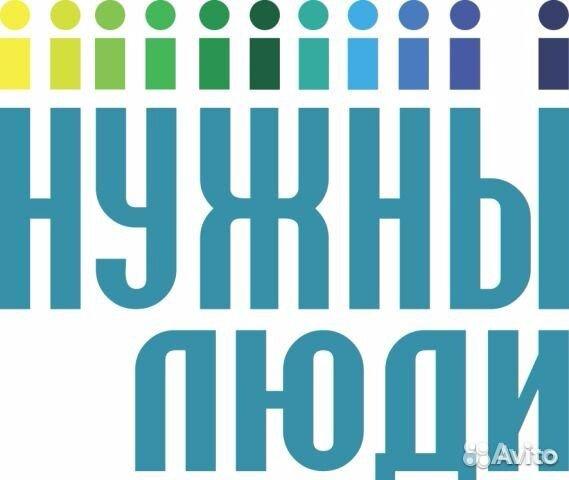 Отмена льгот в 2015 году для пенсионеров московской области