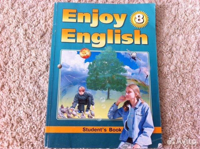 Решебник по английскому языку Enjoy English 8 класс Биболетова