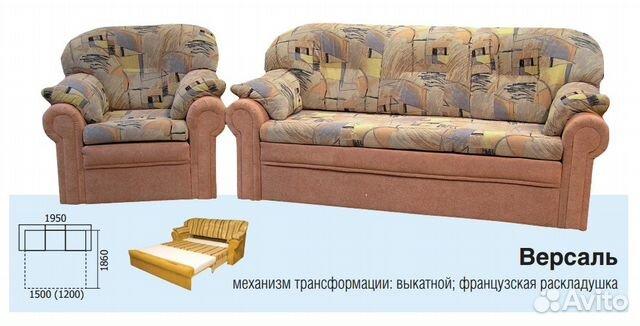 Диван версаль от фабрики ас-мебель купить 1