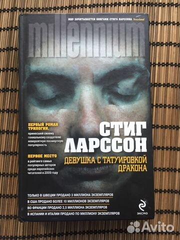 Боб Гарфилд Десять Заповедей Рекламы Книгу