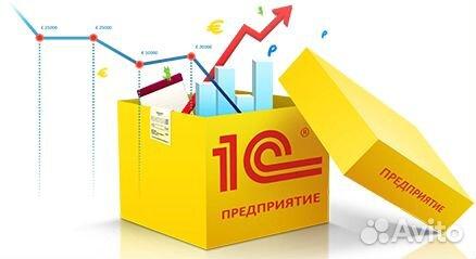 Настройка 1с в новосибирске обновление 1с до версии 8.1.14