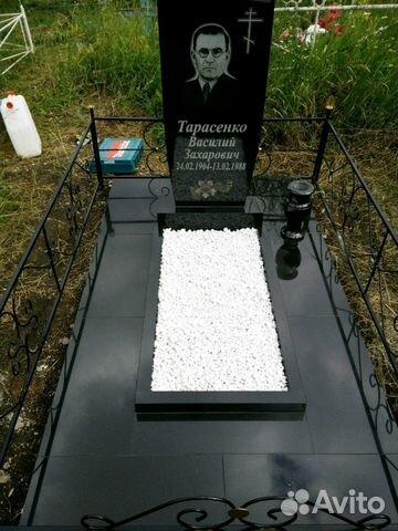 Памятник из мрамора уфа слова поддержки при потере близкого человека