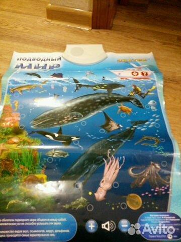 Interactive poster Underwater world buy 2