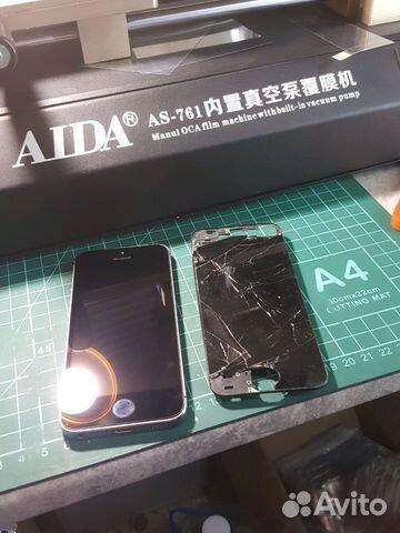 ремонт айфонов в старой руссе