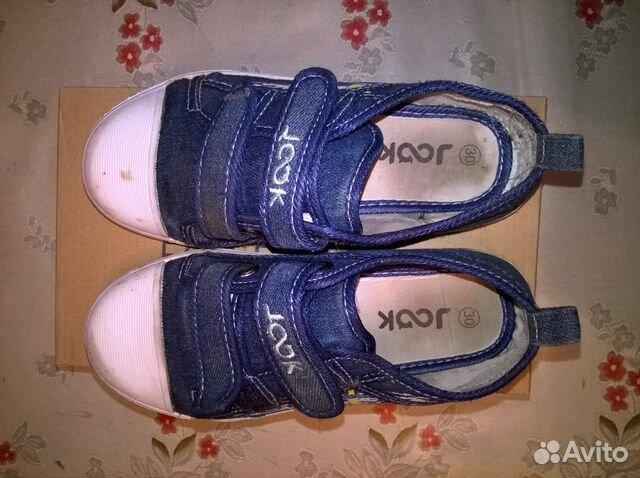061e89a644f41 Детская обувь на 0-7 лет б/у и новая купить в Москве на Avito ...