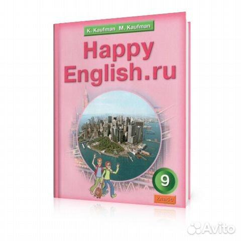 К 9 happy гдз кауфман класс english учебнику