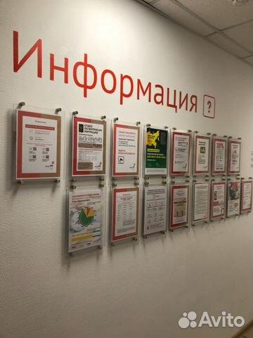 Временная регистрация на вднх работа для граждан россии без регистрации