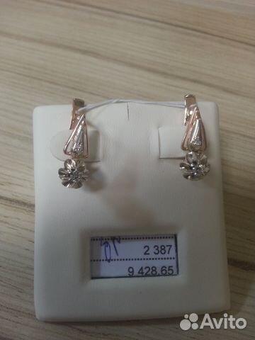 Серьги 585 проба вес 3,95 с бриллиантами— фотография №1. Адрес  Ставропольский  край ... 6c2799ab91c