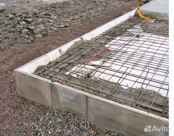Пос бетон бумеранг бетон
