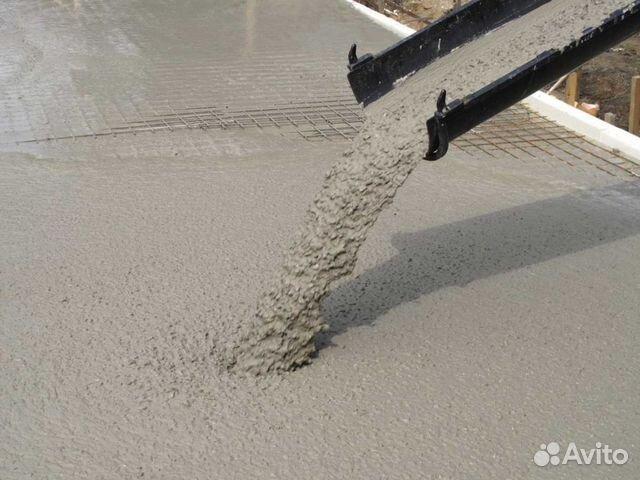 Бетон купить осташков время бетона