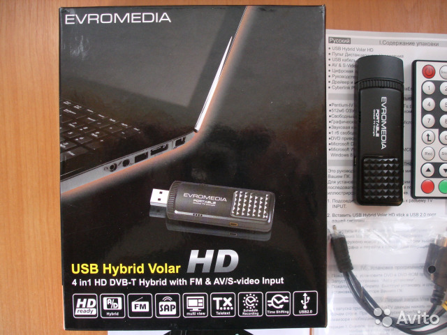 DRIVER FOR EVROMEDIA USB HYBRID VOLAR HD
