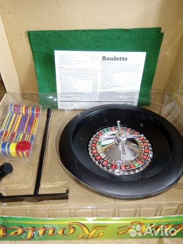 Roulette de queue p51