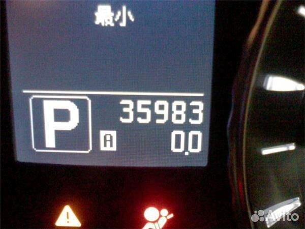 АКПП Jatco (Nissan) JR710E/ RE...