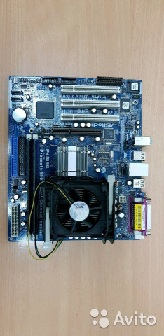 MOTHERBOARD CHIPSET INTEL SPRINGDALE G I865G DOWNLOAD DRIVERS