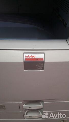 NEW DRIVER: INFOTEC 2525