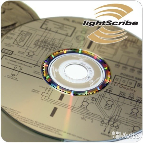 LIGHTSCRIBE WINDOWS 8 DRIVER