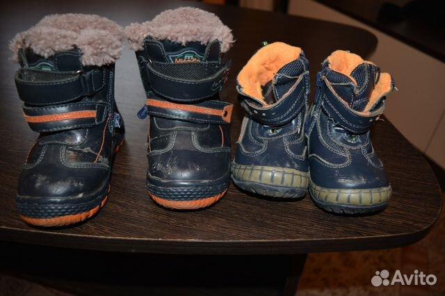 Ботинки 89122224829 купить 3