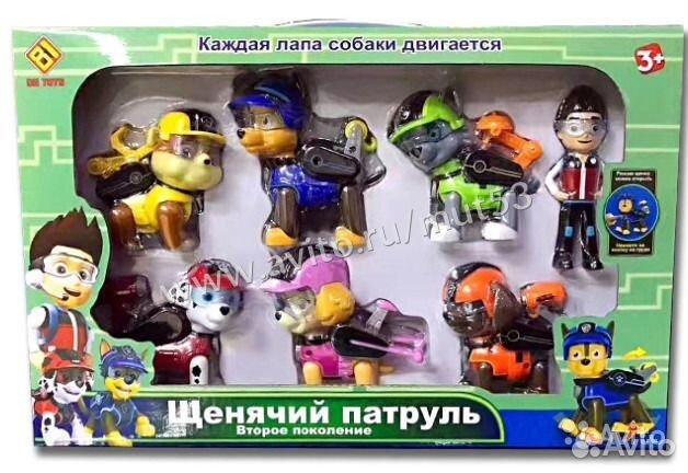 Щенячий патруль игрушки хорошего качества