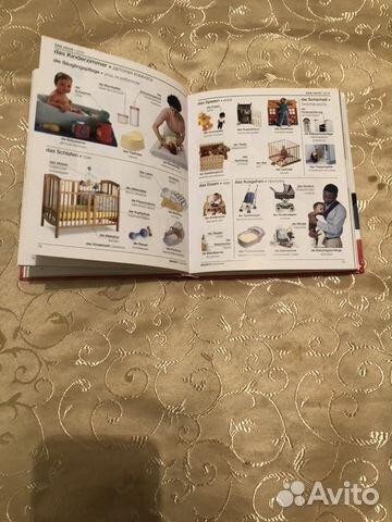 Немецко-русский словарь наглядный купить 5