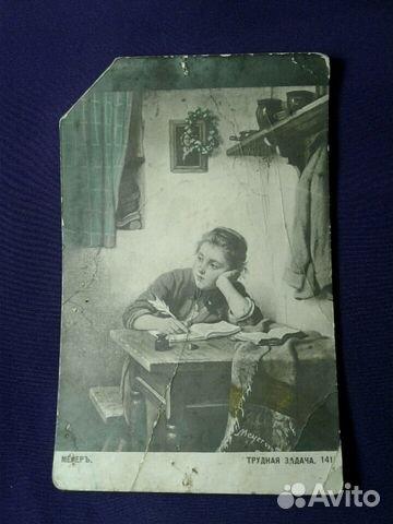 Продать открытку 1912