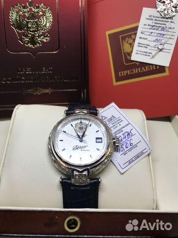 40e7fc7c0ccf Серебряные часы от президента   Festima.Ru - Мониторинг объявлений