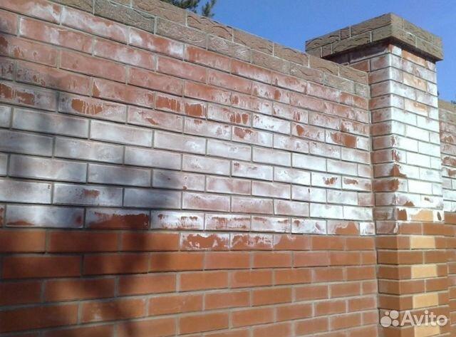 Средство от высолов на бетоне купить керамзитобетон на пол толщина