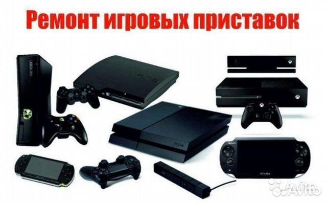 Игры гейминаторы