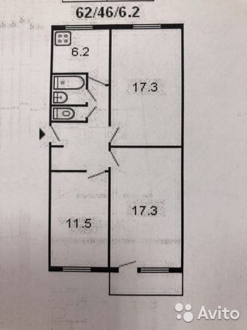 Продается трехкомнатная квартира за 2 300 000 рублей. 30-й мкр, 20.