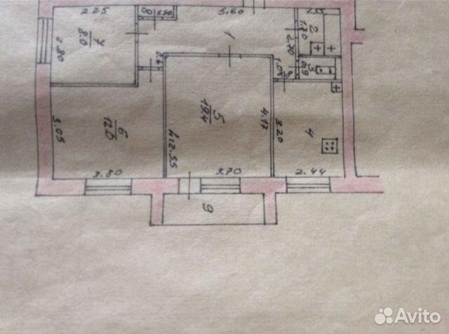 Продается трехкомнатная квартира за 2 600 000 рублей. Брянская обл, г Клинцы, ул Союзная, д 109.
