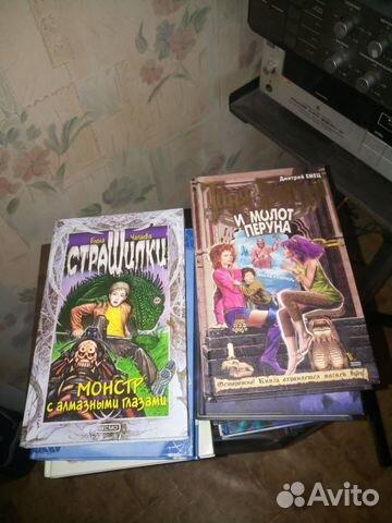 Книги для подростков 89507264323 купить 2