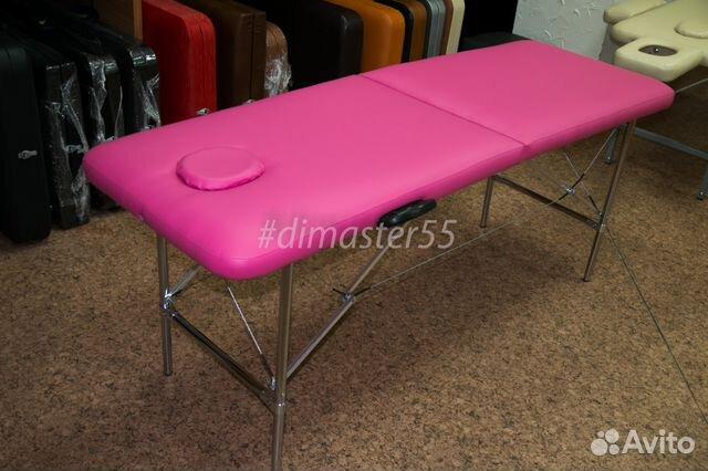 Кушетки складные розового цвета 89609940901 купить 2