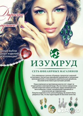 Работа моделью в крымск самые прибыльные вебкам сайты