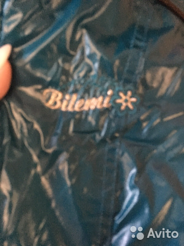 Куртка для девочки 89066435561 купить 2