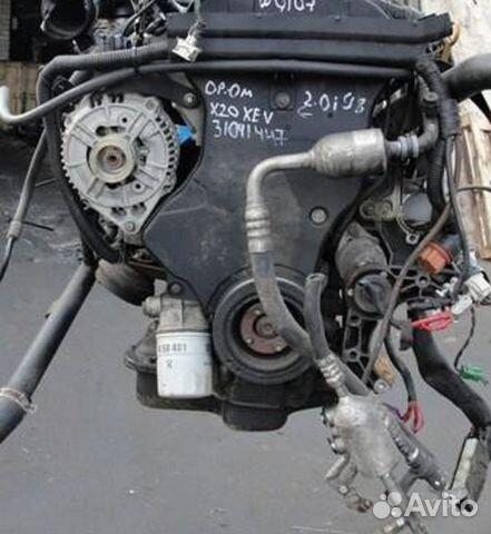 опель омега б заказ двигателя