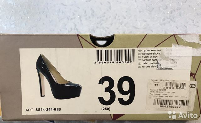 Туфли 89634043280 купить 4