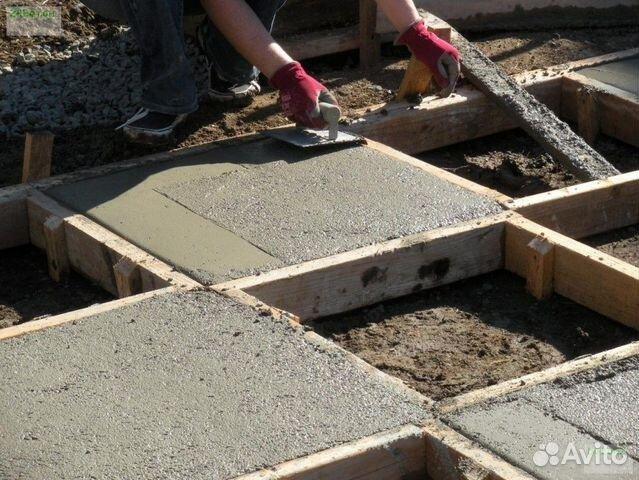 купить строительный бетон краснодар