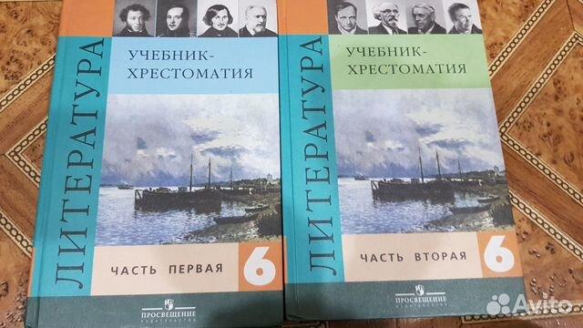 Учебники История отечества, География, Рус.яз, Лит 89278569958 купить 7