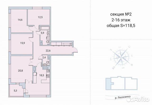 4-к квартира, 118.5 м², 11/16 эт. 88142592005 купить 1