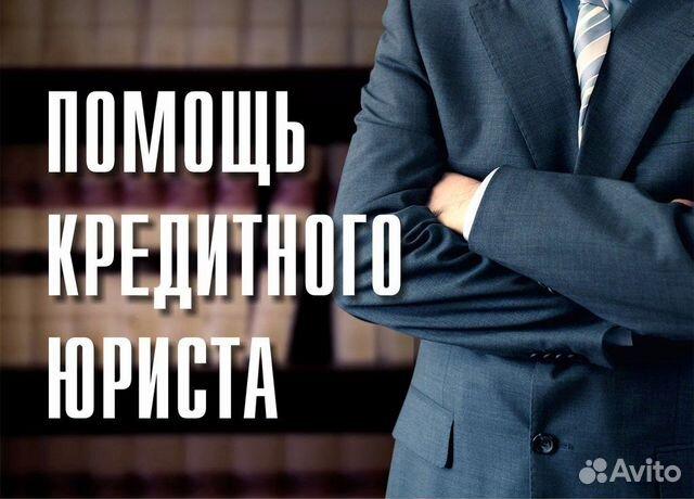 юрист банкротство ип