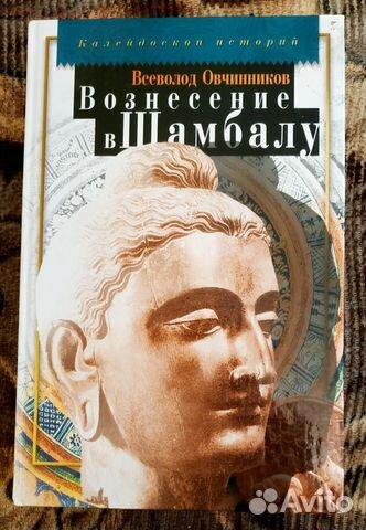 Книги Страны Города 89376056300 купить 7