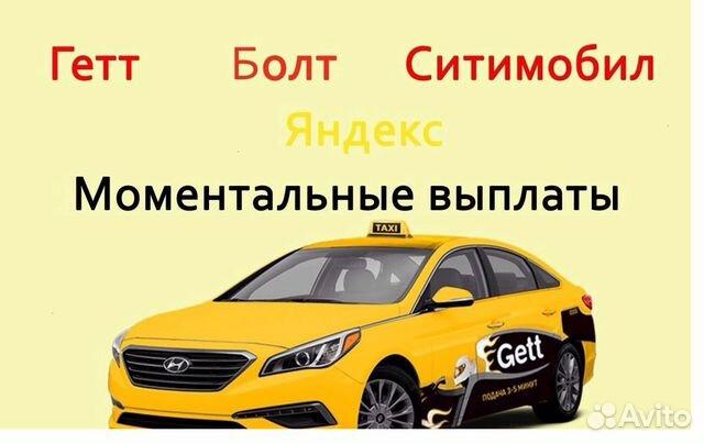 Гетт телефон спб