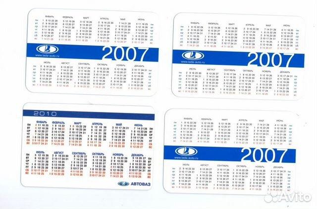 Календарики карманные техника авто