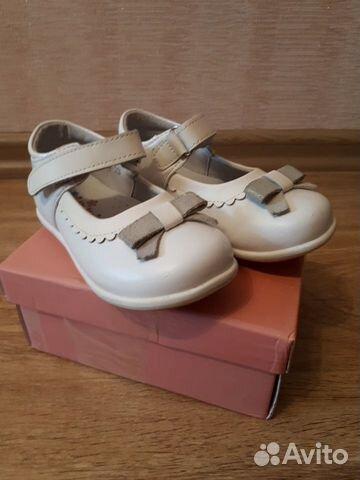 Туфли 89134344301 купить 1