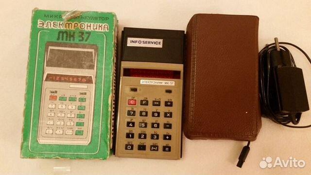 Микрокалькулятор Электроника мк-37 89674701862 купить 1