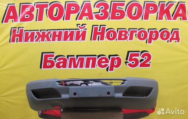 89524408730 Mercedes Benz Sprinter 2006) Бампер передний