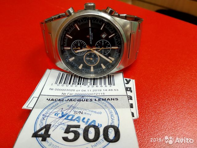 Lemans jacques скупка часов продам маятник настенных часов