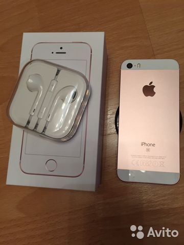 iPhone se rose gold 32gb 89992283025 купить 2