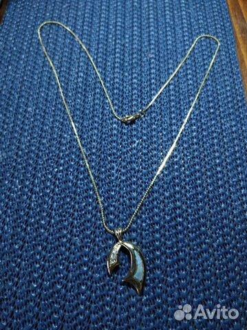 Smycken  89177233471 köp 2