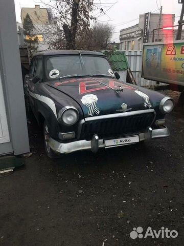 ГАЗ 21 Волга, 1961 купить 3